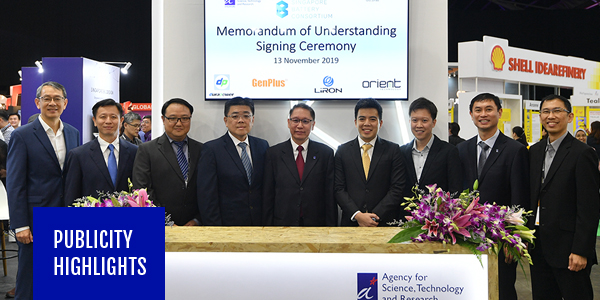 20191114-imre-battery-consortium-launched-SWITCH-2019