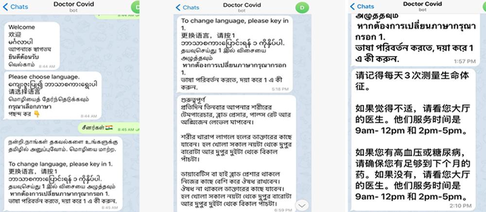 Multi-lingual platform