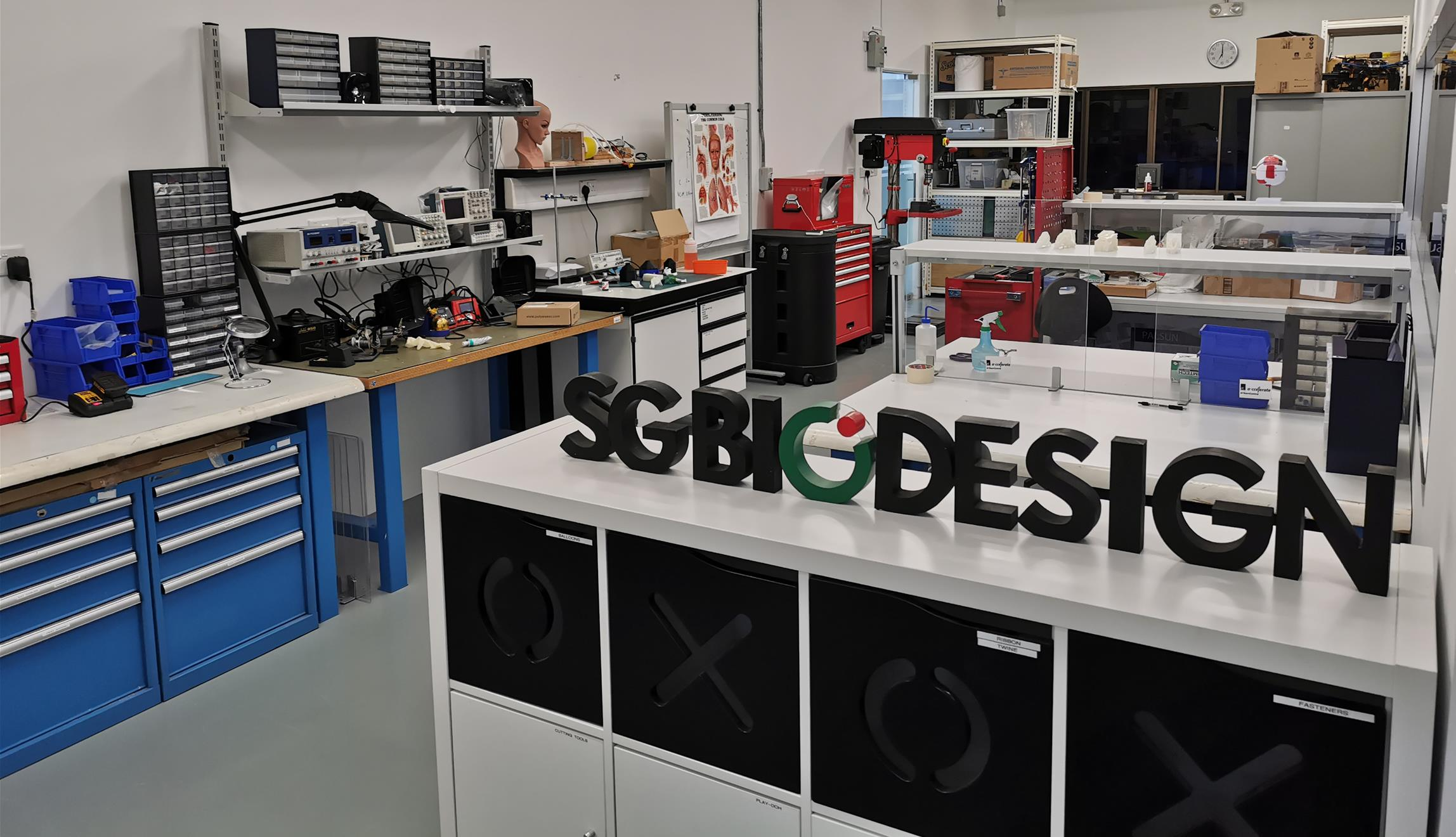 Makerspace @ A*StartCentral